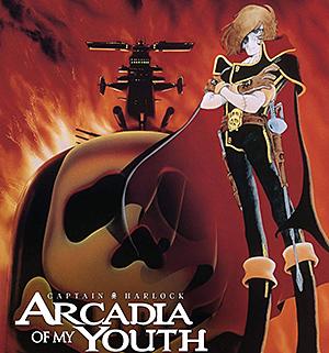 Albator 84 (Harlock - Arcadia of My Youth)